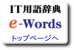 Ícone do dicionário E-words