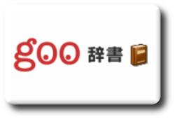 Ícone do dicionário Goo