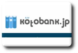 Ícone do dicionário Kotobank