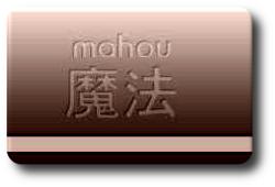 Ícone do dicionário Mahou