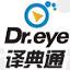 Ícone do dicionário Dr. Eye