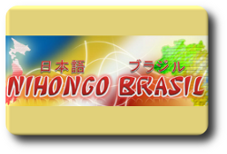 Ícone do dicionário Nihongo Brasil