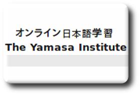 Ícone do dicionário Yamasa