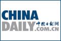 Logo do jornal China Daily