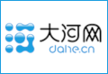 Logo do jornal Dahe