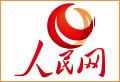 Logo do jornal People Daily