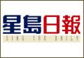 Logo do jornal Sing Tao Electronic Daily