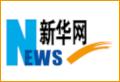 Logo do jornal Xinhua News