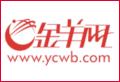 Logo do jornal Yangshen