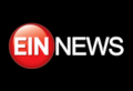 Logo do Jornal Ukraine News