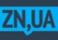 Logo do Jornal Zerkalo Nedeli