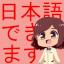 Miniatura do canal Eu falo japonês