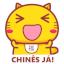 Miniatura do canal Chinês Já