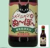 """Rótulo do """"Nyan Nyan Nouveau"""", uma espécie de vinho japonês produzido especialmente para gatos, sem teor alcoólico, composto de suco de uvas cabernet sauvignon, vitamina C e nepeta, uma planta que também conhecida como """"erva-de-gato"""". Mais informações: http://g1.globo.com/planeta-bizarro/noticia/2013/10/empresa-japonesa-anuncia-vinho-exclusivo-para-gatos.html  Palavras-chave: Excentricidade. Bebida. Animal. Domésticos. Gatos."""