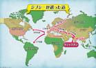 Há um consenso de que a origem dos ciganos é a Índia. Os povos ciganos migraram para várias partes do mundo, levando sua cultura marcada pela alegria e pacifismo. Para assegurar sua proteção e preservar sua identidade cultural, os ciganos tendem a não ensinar sua língua. Neste mapa, não é mostrada a migração cigana para o extremo Oriente, no entanto a presença cigana também no Japão é inegável. O povo cigano, que também compõe a sociedade brasileira, representa a diversidade cultural cigana do planeta. Felizmente, há muitos ciganos na escola, mas muitas vezes a criança cigana é vítima do preconceito e do desconhecimento, e por isso esconde seu pertencimento. Para que as situações de perseguição e privações cessem, é preciso valorizarmos o diálogo e o respeito, para aprendermos uns com os outros e neutralizarmos informações equivocadas e lendas sem fundamento que se perpetuam de geração a geração. Quer saber mais sobre essas questões? Contacte o Departamento de Diversidade - DEDI : (41) 3340-1688 (41) 8409-1677. Palavras-chave: Gênero mapa. Migração. Mundo. Ciganos. Gitanos. Itinerância. Diversidade.